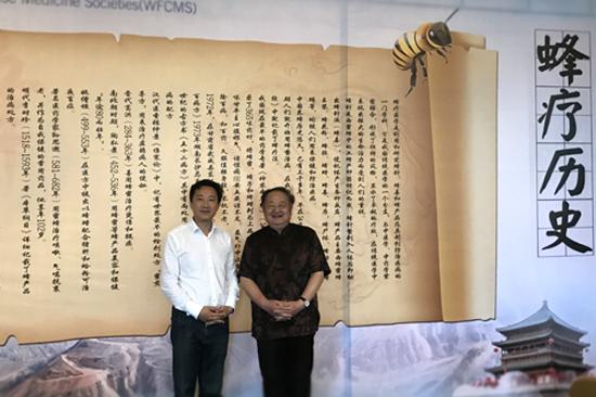 陈恕仁教授荣任世界中联蜂疗专业委员会专家顾问