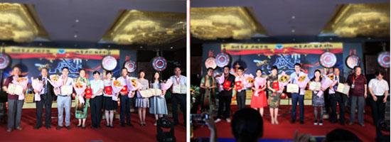 陈瑜老师受邀参加蜂疗分会一届二次学术会议