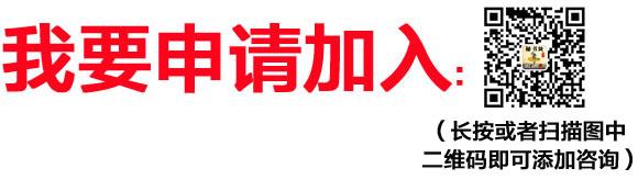 胡友樾老师受邀参加蜂疗分会一届二次学术年会