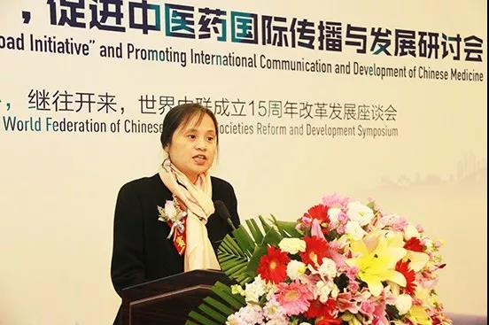 民政部社会组织管理局副局长黄茹讲话