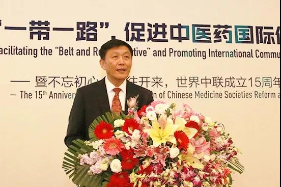 世界中联副主席兼秘书长桑滨生做《世界中联十五周年工作报告》