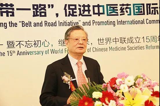 国医大师、世界中联体质研究专委会会长王琦发言