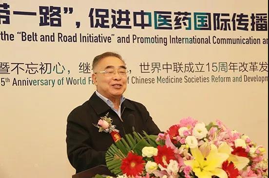 中国中医科学院院长、世界中联副主席张伯礼院士发言