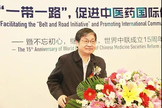北京市中医管理局局长屠志涛发言