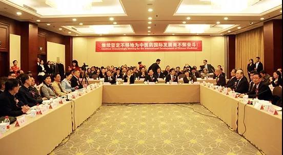 张卿隆秘书长应邀出席世界中联成立15周年改革发展座谈会